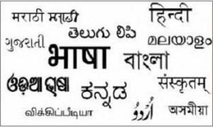 Will Hindi as the official language of communication help India?