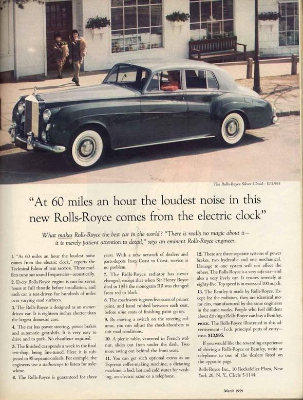 Ogilvy Rolls Royce Ad