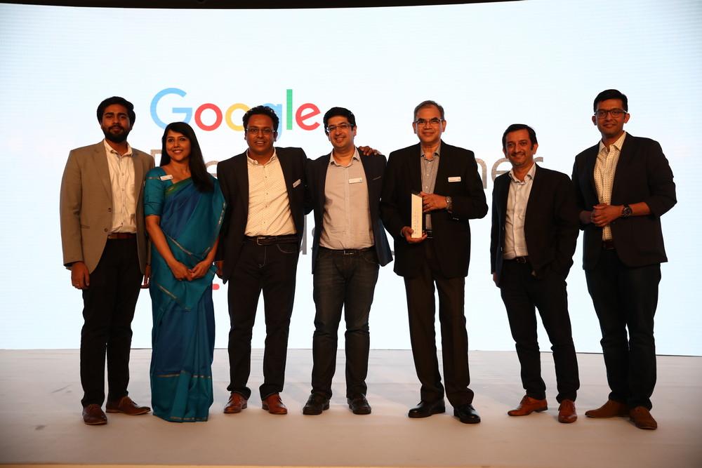 Mobile Innovation Award